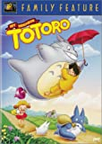 My Neighbor Totoro (Full Screen Edition) - movie DVD cover picture