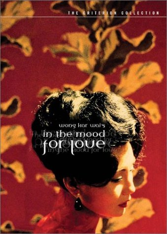 In The Mood For Love / �������� ���������� (2000)