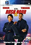 Rush Hour 2 (Infinifilm Edition) - movie DVD cover picture