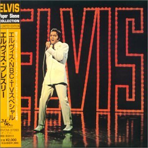 Elvis TV Special [Japan Import]