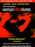 Woman in the Dunes - movie DVD cover picture
