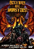 Destroy All Monsters - movie DVD cover picture