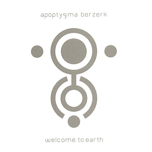 Apoptygma Berzerk - Eclipse Lyrics - Lyrics2You