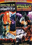 Godzilla vs. Destoroyah/Godzilla vs. Space Godzilla - movie DVD cover picture