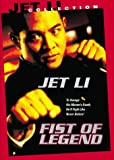 Fist of Legend - movie DVD cover picture