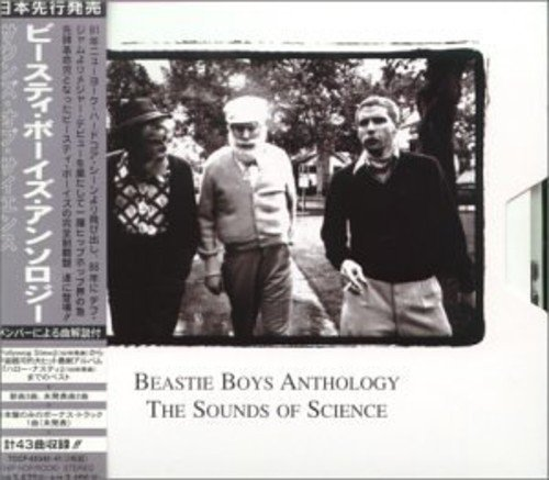 The Beastie Boys - The Sounds of Science (Disc 1) - Zortam Music