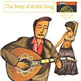 Album cover for The Story of Arabic Song