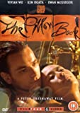 The Pillow Book [1996]