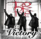 Album cover for Victory