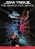 Star Trek III: The Search for Spock (1984) (Movie)