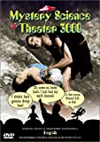 Mystery Science Theater 3000 - Eegah - movie DVD cover picture