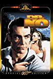 Dr. No (Special Edition) - movie DVD cover picture