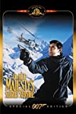 On Her Majesty's Secret Service - movie DVD cover picture