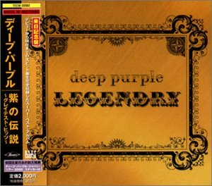 Deep Purple - Greatest Hits - Zortam Music