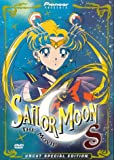 Sailor Moon S - The Movie - movie DVD cover picture
