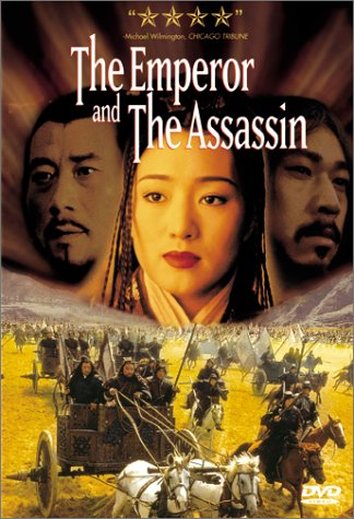 Jing ke ci qin wang / The Emperor and the Assassin / Император и убийца (1999)