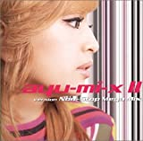 Capa do álbum ayu-mi-x II Version Non-Stop Mega Mix (disc 1)