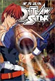 Outlaw Star (Collection 1) - movie DVD cover picture