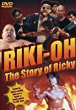 Riki-Oh - The Story of Ricky - movie DVD cover picture