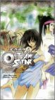 Outlaw Star - Vol. 12: Hot Springs Planet