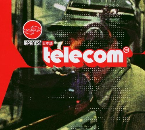 Album cover for Japanese Telecom