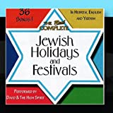Album cover for The Real Complete Jewish Holidays and Festivals