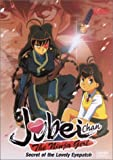 Jubei-Chan the Ninja Girl - Vol. 1: The Secret of the Lovely Eyepatch - movie DVD cover picture