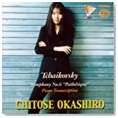 Pathetique Piano Transcription / Chitose Okashiro