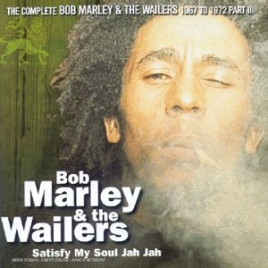 Bob Marley & The Wailers - Guava Jelly (This Train) (Acoustic) Lyrics - Zortam Music