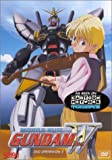 Mobile Suit Gundam Wing - Operation 3 - movie DVD cover picture