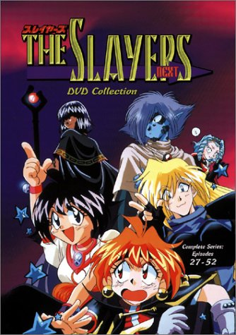 Slayers (1st season) / Рубаки (1995)