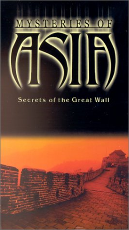 Mysteries Of Asia - Secrets Of The Great Wall / ������� ����: ������� ������� ����� (2000)