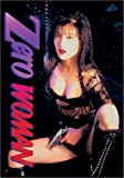 Zero Woman - movie DVD cover picture