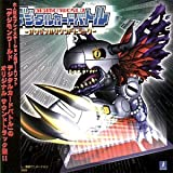 Various Artists - Digimon Digital Card Battle