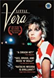 Little Vera - movie DVD cover picture
