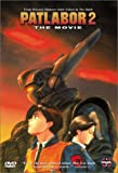 Patlabor 2 - movie DVD cover picture