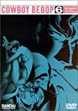 Cowboy Bebop - Session 6 - movie DVD cover picture
