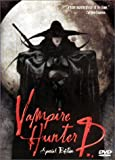 Vampire Hunter D - movie DVD cover picture