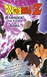 Dragon Ball Z - Bardock: The Father of Goku - movie DVD cover picture