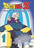 Dragon Ball Z - Trunks - Mysterious Youth - movie DVD cover picture