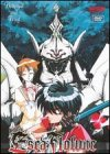 Escaflowne - Betrayal & Trust (Vol. 2) - movie DVD cover picture