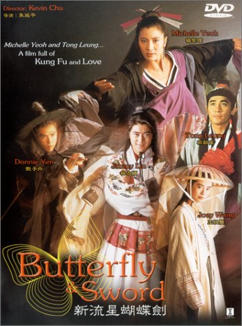 Butterfly and Sword DVD   (DVD)
