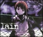 Lain - DVD Box Set - movie DVD cover picture