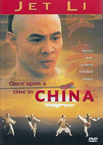 Once Upon A Time In China / Однажды в Китае (1991)