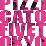 >Pizzicato Five - Cosmic Blues