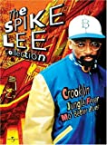 The Spike Lee Collection (Mo' Better Blues, Jungle Fever, and Crooklyn) - movie DVD cover picture