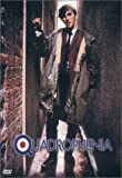 Quadrophenia (1979) (Movie)