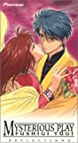 Fushigi Yugi Mysterious Play:Reflecti