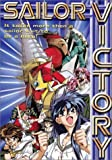 Sailor Victory - Subtitled and Dubbed - movie DVD cover picture