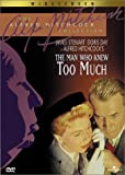 The Man Who Knew Too Much - movie DVD cover picture